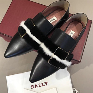 bally hamelia shoes