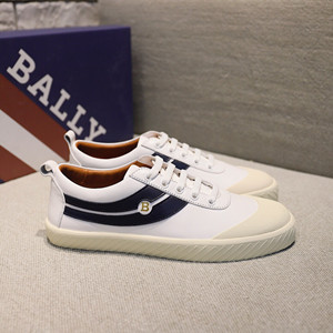 bally super smash shoes