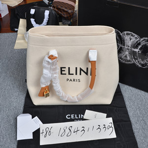 celine horizontal cabas celine in canvas with celine print and calfskin