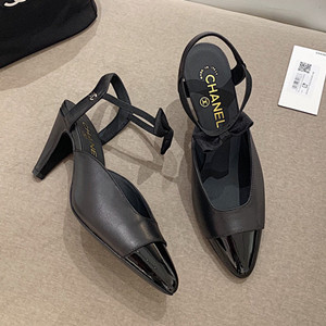 chanel slingbacks shoes